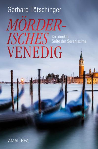 Cover_Toetschinger_1D_klein.jpg