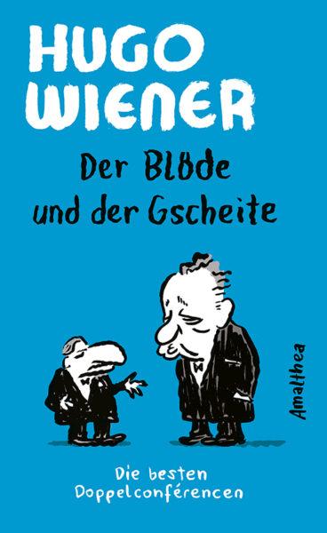 Wiener_BloedeGscheite_1D-LR